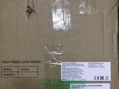 Шнековая соковыжималка Oursson JM 7002