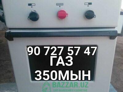 СССР газ плита сатылады