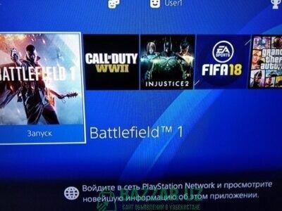 PlayStation 3/4 PROKAT