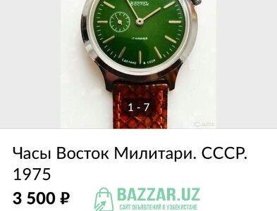 Часы Васток как новый СССР работает отлично