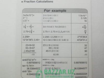 Супер Научный Калькулятор для студентов которые уч