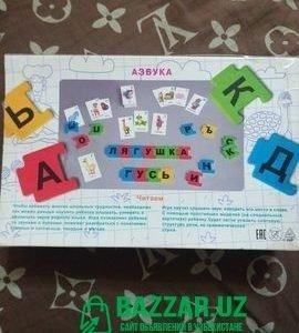 Азбука игра для дошкольников