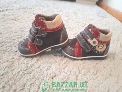 Ботинки ортопедические для малыша