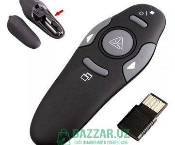 Пульт для презентаций с лазерной указкой (USB През