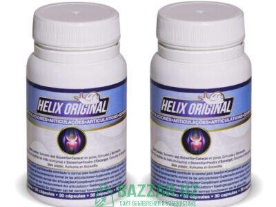 Helix Original Madrid Spain