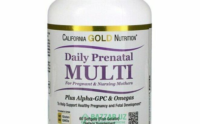 Пренатальный мультивитаминный комплекс для беремен