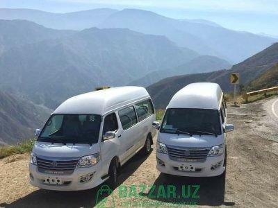 Микроавтобус Golden Dragon официального Дилера