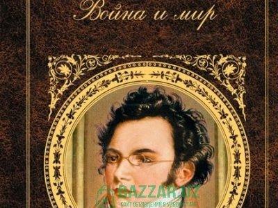 аудиокнига Л Толстой Война и мир