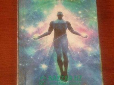 Книга Олаф Стэплдон — Создатель звёзд
