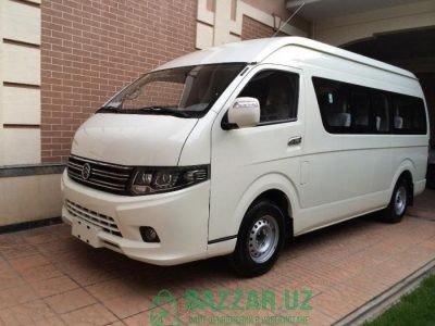 Микроавтобус Golden Dragon Скидки на 2021г От Офиц