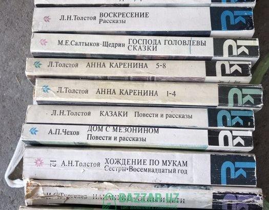Продаются книги