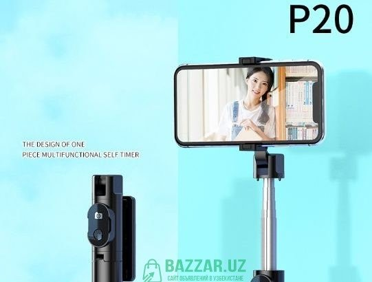 Трипод для селфи Selfie Stick P20 в разложенном со