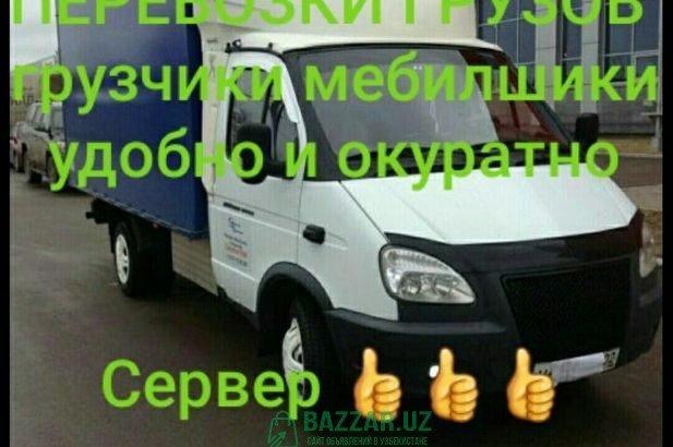 Грузоперевозки 24/7 авто газель
