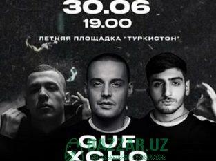 Билеты на концерт 450 000 сум