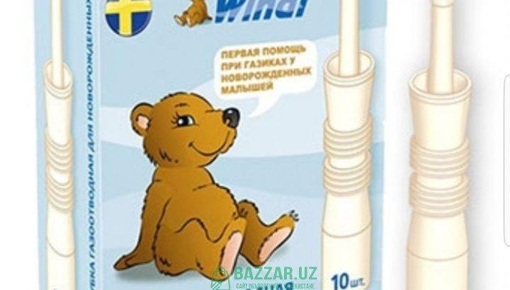 Трубка газоотводная для новорожденных