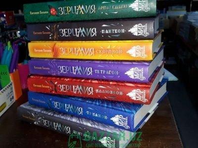 Подарочный комплект из 7 книг.