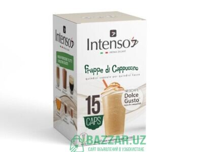 INTENSO DOLCE GUSTO в капсулах (15 капсул)