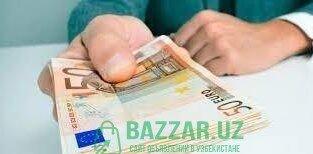 Срочно при ваших финансовых проблемах
