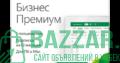 Приобретайте Лицензионные программы Антивирусы