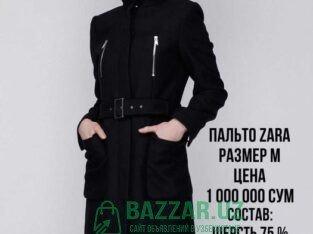 Пальто Женское фирмы ZARA