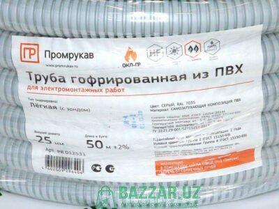 гофрированные трубы оптом Промрукав Россия