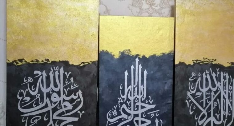 Исламские картинки на заказ