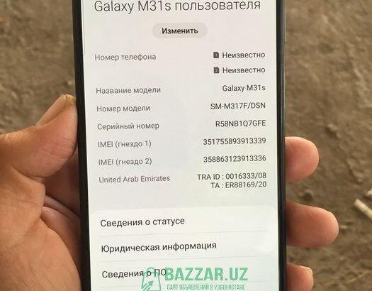 Samsunga galaxy M31s