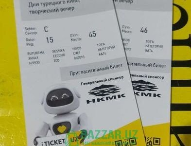 Билеты на дни турецкого кино