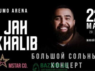 Jah Khalib концертига билетлар сотилади