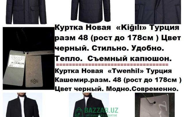 Куртка Кашемир «Twenhil» Турция НОВАЯ разм 48 рост